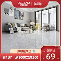 Ou Shen Nuo floor tile ceramic tile 800X800 living room antiskid wear-resistant grey floor tile, Nordic wind imitation marble brick