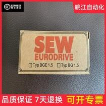 COUDRE Nouveau bloc redresseur de frein moteur dorigine BGE 1 5 WH (8253854)