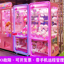 Olya clip doll machine clip doll machine game console large commercial sweep code coin clip doll machine hanging.