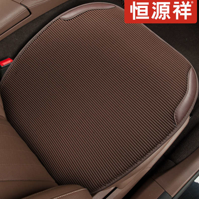 Hengyuanxiang ice wire mesh cloth cushions are suitable for Mercedes-Benz full-line glc260 c260l spring and summer car seat cushions