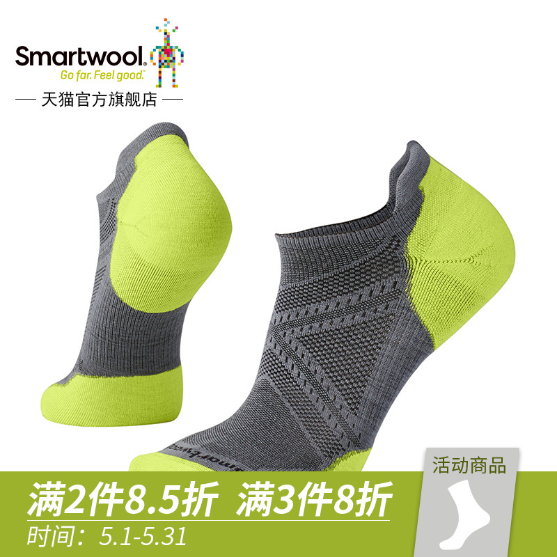 American Smartwool professional running socks outdoor socks Men's sports socks socks quick-drying female marathon socks