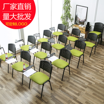 Training chair with WordPad meeting Room Chair Staff office chair backrest Chair Mesh simple News Mahjong Chair