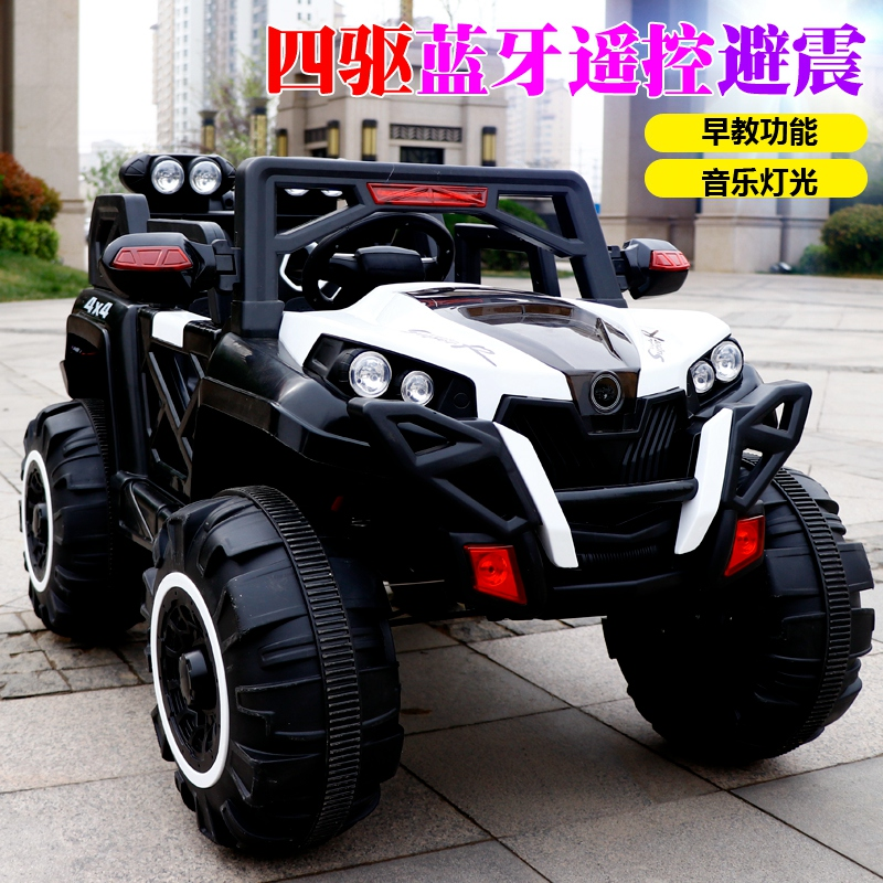 New baby electric vehicle four-wheel drive 1-3 with remote control for men and women 4-10 year old car baby off-road vehicle seatable