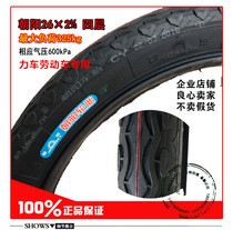 Genuine Chaoyang 26x21 2 Force Grey Trailers Cricket trolley 4-storey 6-storey 8-storey tire trolley tires