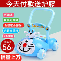Baby walking trolley toys rollover-proof baby step-adjustable multi-function with music for 7-18 months