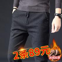 Autumn and winter long pants mens casual pants slim Korean version of the trend sweatpants plus plus thick loose straight pants