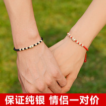 S925 Sterling Silver 1314520 Red rope couple bracelet couple personality fashion simple tanabata male and female gifts