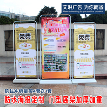 Water injection Door Display frame 80x180 set Elabel display frame vertical floor-to-ceiling push billboard design and production