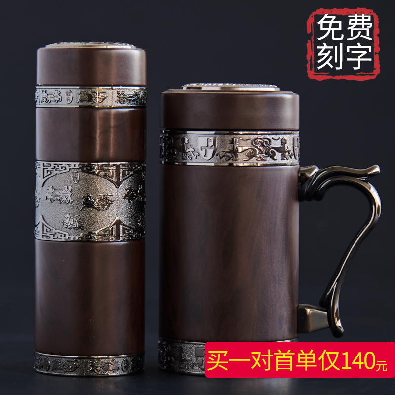 Yixing Purple Sand Cup Office Business Gift Cup Men's Cup Thermal Cup Water Cup LOGO Lithography Customization
