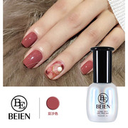 North Manicure en mauve nail gel health nude pink removable Cutex glue QQ special glue glue shop Manicure lasting