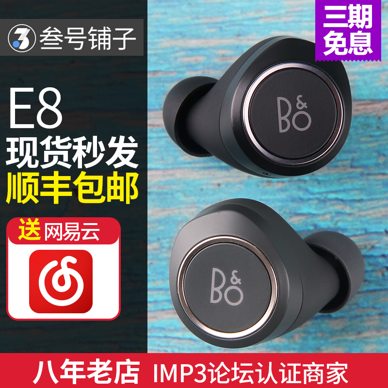 B&O Beoplay E8 2.0 Second Generation True Wireless Bluetooth Headset in Ear Danish Bo Movement Universal Limit