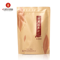 Junshan Yellow Tea Maojianchun Tea Head Picks 250g Bags of Bulk Tea for Self-Drinking