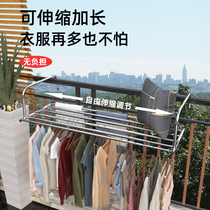 Out of the window clothes hanger yang drying artifact window high-rise retractable sun shoe rack anti-theft window wall hanger