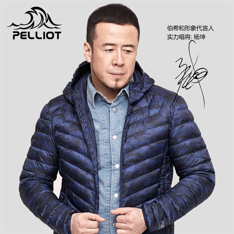 PELLIOT outdoor down jacket men and women slim slim couple down jacket autumn and winter youth warm down jacket PELLIOT outdoor down jacket men and women slim slim couple down jacket autumn and winter youth warm down jacket