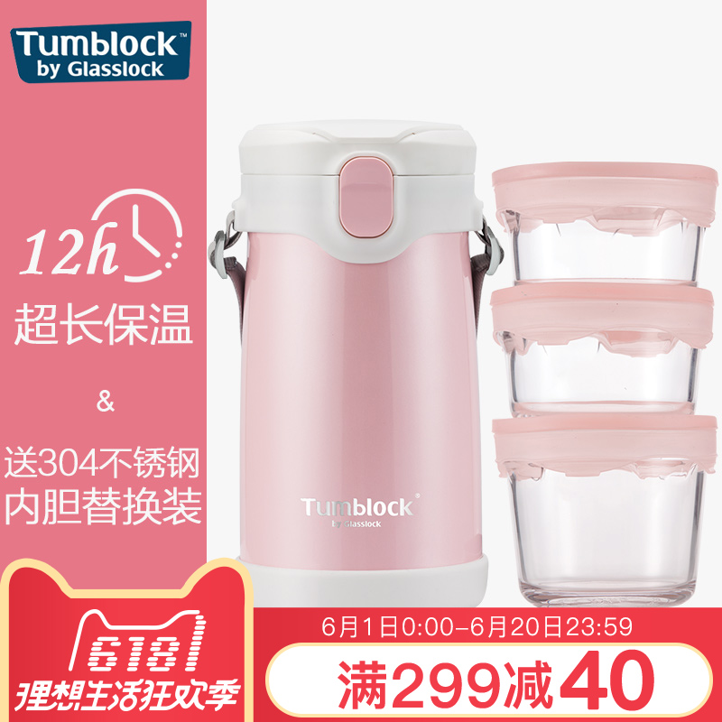 Insulation lunch box convenience box student multi-layer portable large capacity 12 hours super-long insulation bucket 1 person to work portable