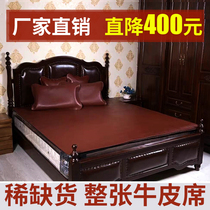 (Whole)excellent sleep Princess cowhide mat head layer of buffalo leather 1 8m bed thickening 1 5 meters soft seat leather