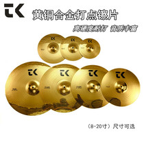 Drum cymbals piece alloy dot cymbals slices ding cymbals water cymbals crane cymbals 8 10 12 14 16 18 20 inch