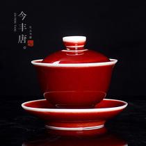 Lang red glaze cover bowl make tea bowl all handmade household black kung fu tea set three only cover bowl tea ready to sacrifice red tea cup