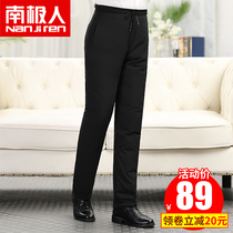Antarctic down pants men wear middle-aged and old warm outdoor high-waisted wind-proof size mens casual cotton pants