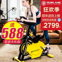 Opel Dragon Motion bicycle magnetron mute spontaneous electric gym car home indoor pedal sports equipment Commercial