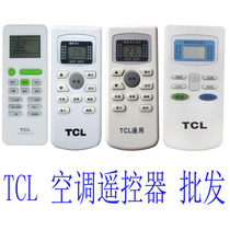 Tcl Air Conditioning Universal Heating Universal GYKQ-34 03 46KFRd2535GW FC23 Wholesale Remote control