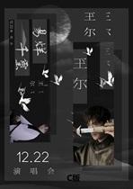 TFBOYS легко тысячу икр король юань Ван цзюнькай 7-й годовщины концерт должен помочь руки картины двусторонний периметр два