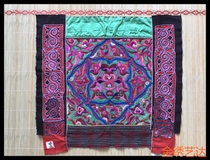 National wind old embroidery embroidery piece old Miao embroidery piece old handmade embroidery cloth square: (embroidery film) k094