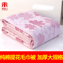Hei Ying door Towel was vintage nostalgic cotton summer double adult thickened air conditioning blanket blanket blanket cotton 5 kg weight