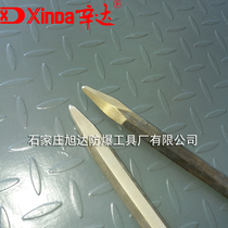 Explosion-proof six square chisel 200mm copper hexagonal chisel explosion-proof chisel chisel Sinta no spark tool