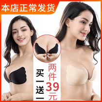 Chest stickers female wedding dress with invisible bra gather on the care of small chest special thick silicone underwear nipple milk paste
