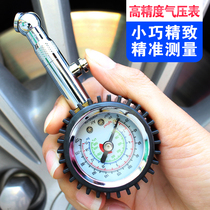 Tire pressure gauge Automotive tire pressure gauge large truck car exhaust high-precision detection tool monitor