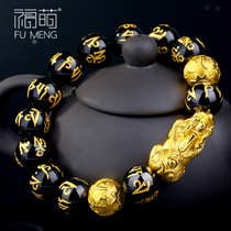 Fumiao gold pixiu bracelet lovers transshipment beads 999 foot gold six-word truth Onyx road pass new