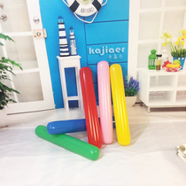 Air rod Kindergarten body intelligent thickening Childrens inflatable cheer parent-child activities Early education sports refueling rod