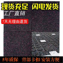Gym rubber cushion plastic floor Strength Zone barbell wear-resistant anti-pressure damping motion glue