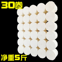 Paper Towel Roll Paper toilet paper wholesale home household affordable free core web toilet paper whole box 30 short roll