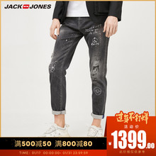 Jack Jones, Jack Jones, autumn and winter men's street graffiti, cotton fashion, knitted long jeans pants 220132504