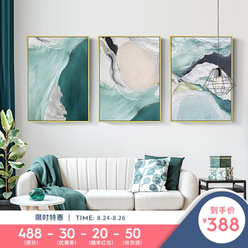 Nordic style living room decorative painting sofa background wall painting modern simple mural light luxury Abstract hanging picture triple