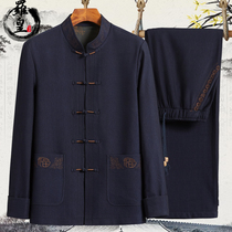 Old man Tang suit male suit middle-aged old man dad spring coat Chinese wind spring and Autumn Season Chinese grandfather dress longevity
