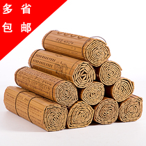 Bamboo engraving props Moral sutra 36 Sutra Analects sutra great sorrow Curse lan ting preface bamboo Book