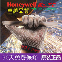 Authentic American Honeywell imported anti-cutting wire gloves anti-cutting gloves factory anti-knife cutting slaughtering