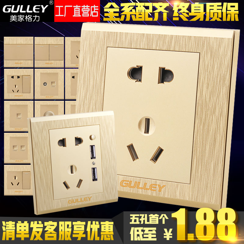 Five-hole, five-hole, two-three-plug 86 five-hole champagne golden salad set for household concealed switch socket panel