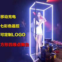 Bar led Square Point stage four-dimensional removable luminescent colorful laser Gogo Point dance dancer Point jumping platform