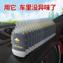 Автомобильный мешок бамбукового угля Автомобильный дезодорант для удаления формальдегида активированный уголь Новый автомобильный специальный дезодорант углеродный автомобильный дезодорант поставки