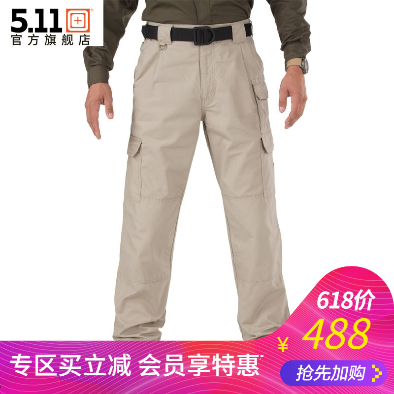 5.11 Army fan tactical cotton trousers 511 outdoor army fan trousers special service men's cotton trousers 74251