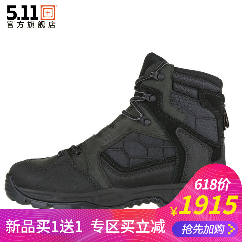 5.11 Viking 2.0 City Tactical Boots 511 Outdoor Mountaineering Hiking Combat Boots Tactical Boots 12302