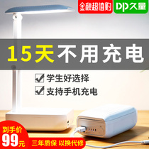 Long-term LED rechargeable treasure table lamp rechargeable eye lamp bedside students learn 8000 mA large capacity