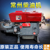 China Changzhou Chang-gu tractor single cylinder diesel engine single-cylinder fuel vehicle with full horsepower