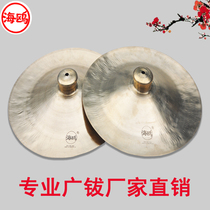 Seagull Cymbals 28cm Copper cymbals 30 cm large cymbals lion dance bronze cymbals wide plucking gongs and drums cymbals lion South lion cymbals waist drum cymbals