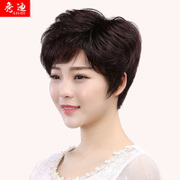 Show her mother really short hair wig Di female hair short hair wig in elderly oblique bangs thin natural fluffy