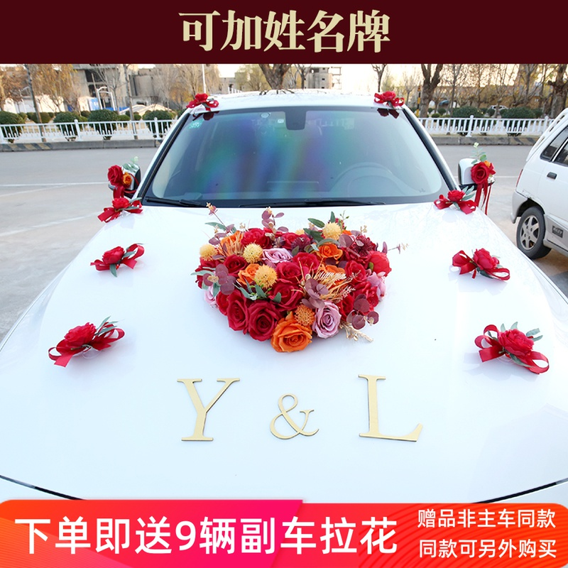 Heart-shaped red-and-gold simulation wedding car decoration main car head flower set wedding supplies full set of pull flower arrangement suction cup